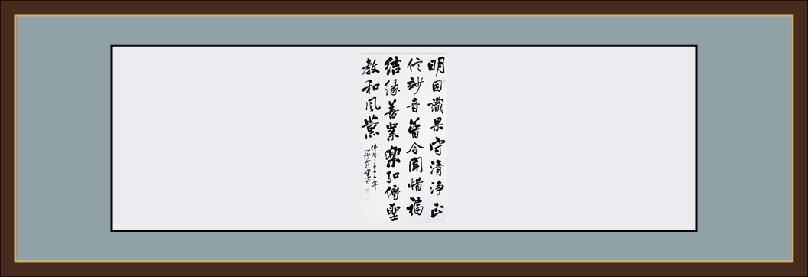 焦山定慧寺方丈、 金山江天禪寺方丈心澄大和尚寫的詩句